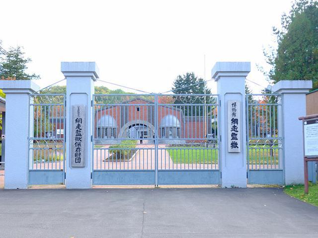 画像: この施設は公益財団法人によって運営、保存されています。