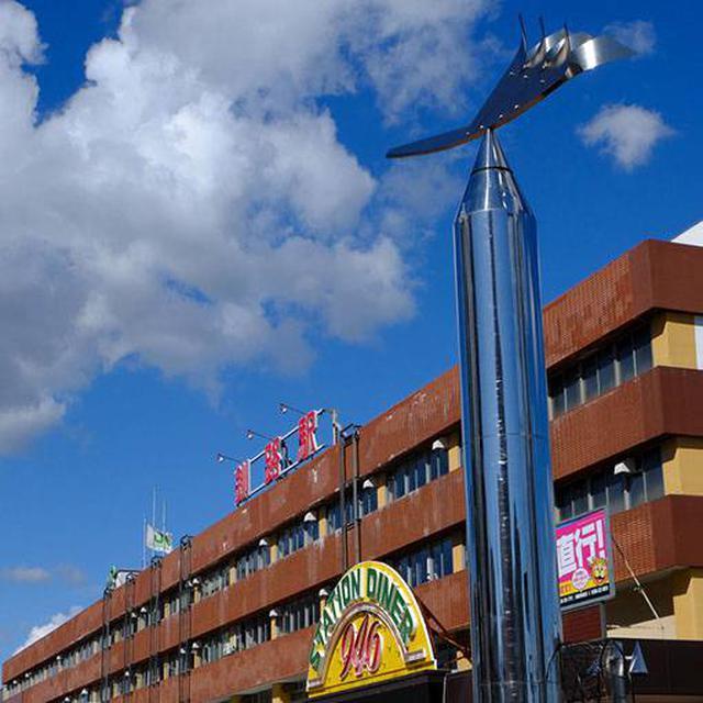 画像4: 美食とレトロな街並みを満喫。1泊2日釧路市街地の旅