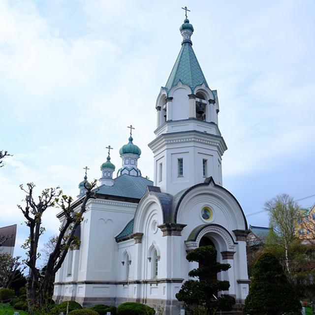 画像: 「函館ハリストス正教会」。日本で初めて建てられたロシア正教会の教会です。