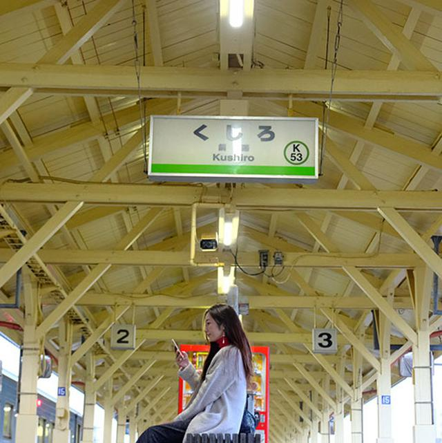 画像: 釧路駅舎。ここからまた、新しい電車旅のはじまり。