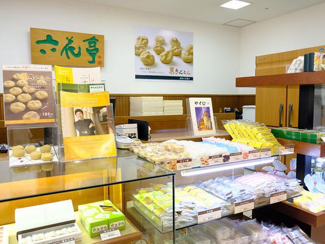 画像: 六花亭本店も駅近くにありますが、時間短縮のため駅構内でおやつを買い込み。道中長いのでいろんな楽しみ方を模索します。
