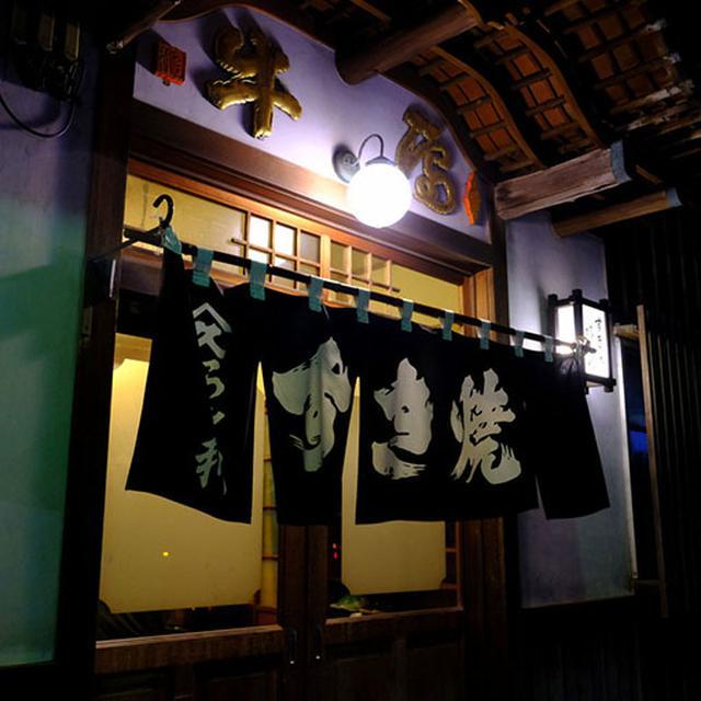 """画像: 夜、お隣にあるすき焼きの阿さ利でゼイタクに""""個室ひとりすき焼き""""堪能しちゃいます!"""