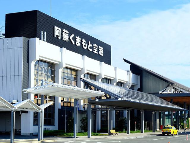 画像: 熊本空港、愛称は阿蘇くまもと空港です。