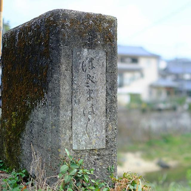 画像: 迫間(はざま)川に沿って竜門ダム方面へ上ります。途中、歴史の記事で紹介した「孔子堂跡」や「乳母ヶ墓」があります。
