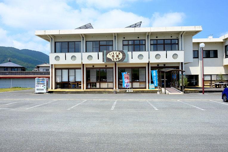 画像: 県道85線沿い、志摩エリアにあります。