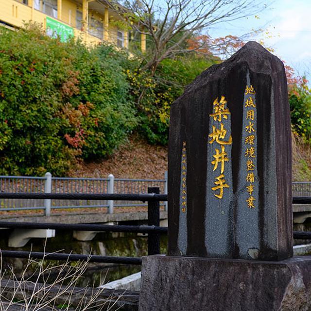 画像: お次は「築地井手」の散策です。途中には、菊池一族12代目までが祀られている「東福寺」もあります。