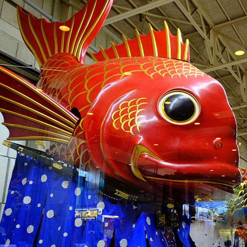画像: 一番人気、魚屋さんが多い魚屋町の山、鯛。
