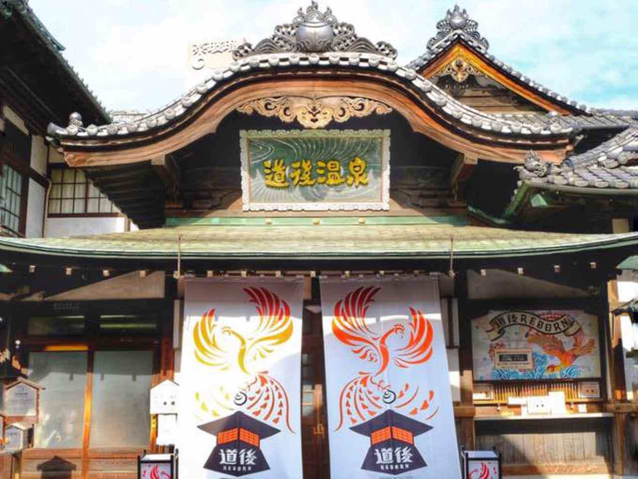 画像: 地方都市としての貫禄と自然文化豊かな街並みを楽しむ愛媛の旅(前編)