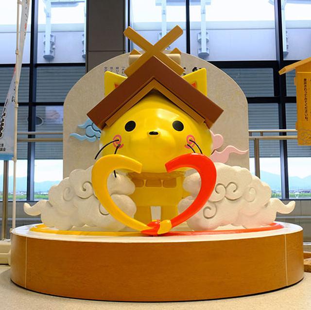 画像: 乗り継ぎの短い時間の間に、まずはこの人にごあいさつ。島根県観光キャラクター「しまねっこ」です。出雲空港ではこの隣にある絵馬掛けに縁結び祈願の絵馬をかけることができます。一定期間掛けられた後、松江市にある結婚と縁結びで有名な「八重垣神社」へ奉納されます。