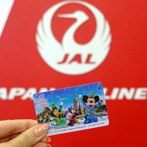 画像: 降りる時には特別デザインの搭乗証明書がもらえました。