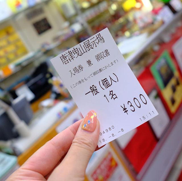 画像: 隣接する「曳山展示場」へ。入場料たった300円!