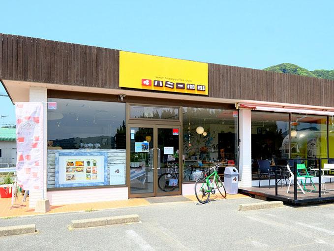 画像: 野北(のぎた)の交差点にあるカフェ「ハニー珈琲」に飛び込みます。汗だくですみません…。