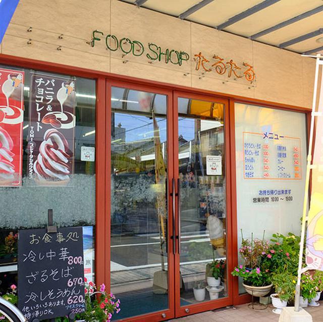 画像: でもどうしても食べたくて、お店の人に聞いて近くのお店に「白米」を買いに行くことに!
