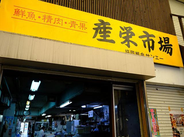 画像: 魚市場がありました。全体的にお魚屋さんが多いです。