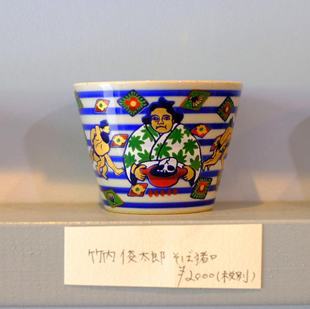 画像: 外国の方にプレゼントしたくなるような、日本モチーフを独創的に表現した作品。