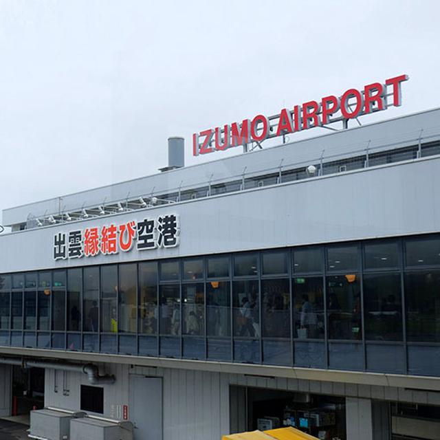 画像: まずは「出雲縁結び空港」到着。私のふるさと、いつもの見慣れた光景です!