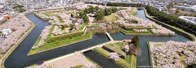 画像: 北海道函館市 大特集 魅力度満点!函館の旅