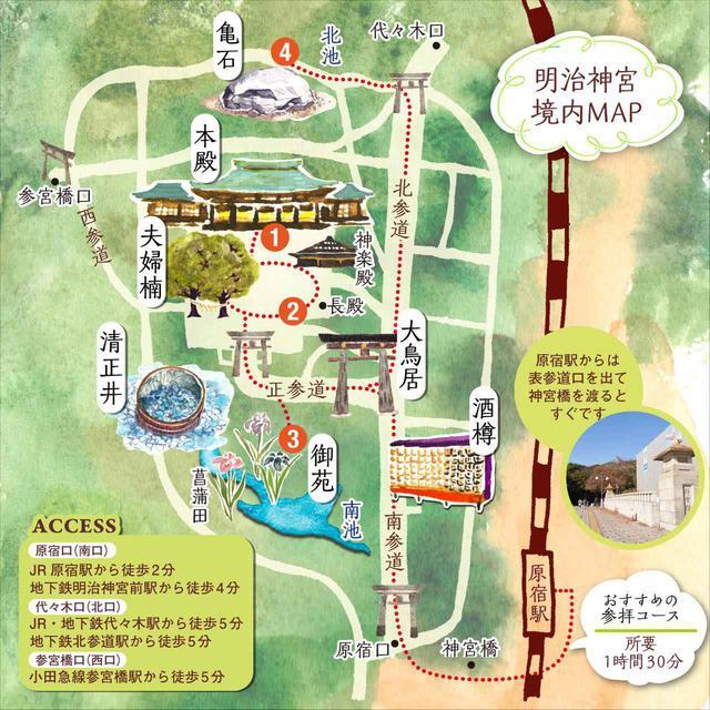 画像: 明治神宮境内マップと原宿駅からのアクセス