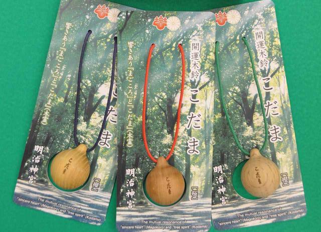 画像1: 都会の森「明治神宮」へ。東京屈指のパワースポットの魅力