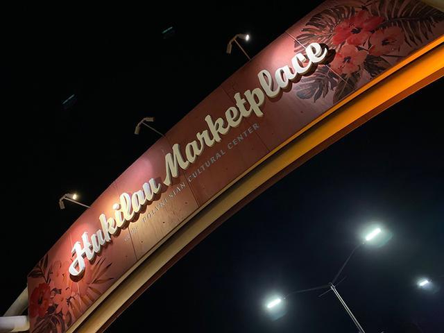 画像: 〔フキラオマーケットプレイス〕