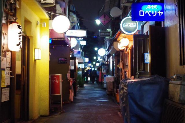 画像: 写真提供:新宿三光商店街振興組合