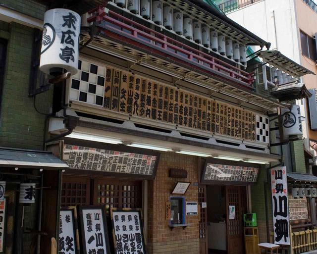 画像: E-5「新宿末廣亭」の歴史ある寄席で腹の底から笑う