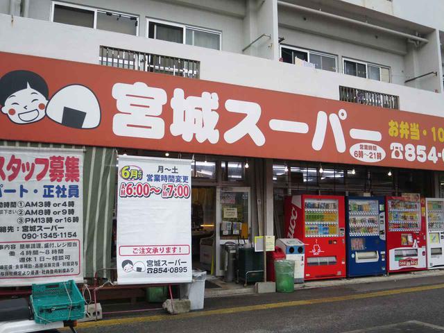 画像: 大きな文字で目立つ看板。続々とお客さんが訪れては、お弁当などを購入していく