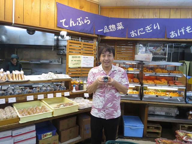 画像: 美味しかった!!ごちそうさまでした!!今回は「ポーク玉子」にしましたが、次回は430円お弁当に挑戦!