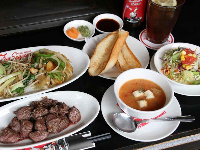 画像: 特選牛ヒレステーキ M 200g 2350円(税別)。付合せやスープ、サラダ、パンなども付き、お腹いっぱい