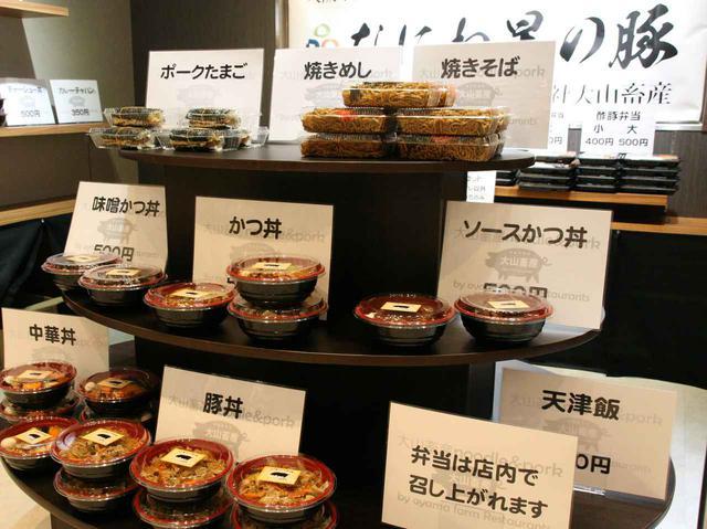 画像: 店頭では「かつ丼」や「焼きそば」などテイクアウトのお弁当も販売し、周辺の会社員などにも大評判