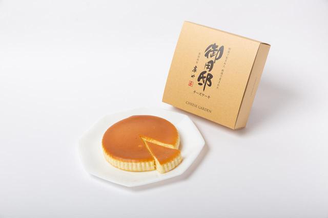 画像: JALスタッフが厳選!羽田空港で買える東京土産10選