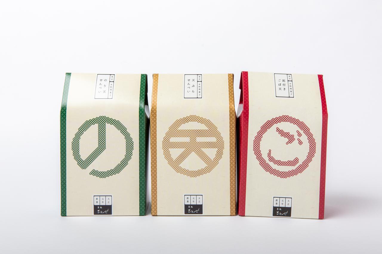 画像: 天ぷらせんべい・のり天せんべい6枚入り、牛蒡天せんべい各648円(税込)※のり天せんべいは季節限定商品(2月までの販売予定)/販売元:シュクレイ
