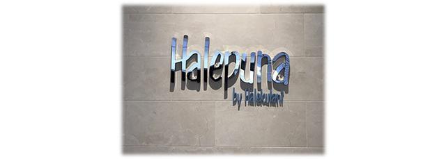 画像2: (ハワイ)現地スタッフが体験!~Halepuna Waikiki by Halekulani~