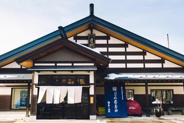 画像1: 「はっ」とする秋田のグルメ「佐藤養助 総本店」