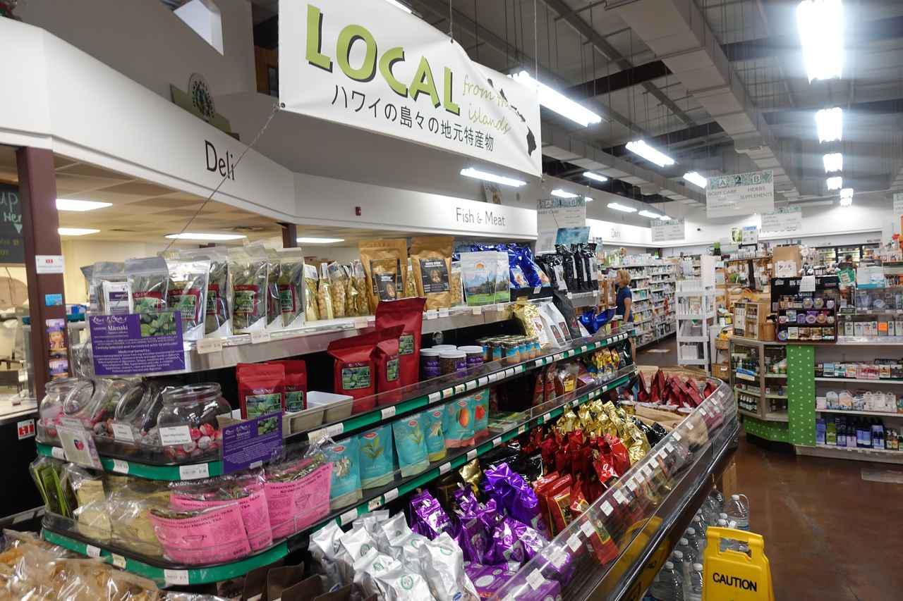 画像: アイランド・ナチュラルズの店内。ローカル感溢れるスーパーです