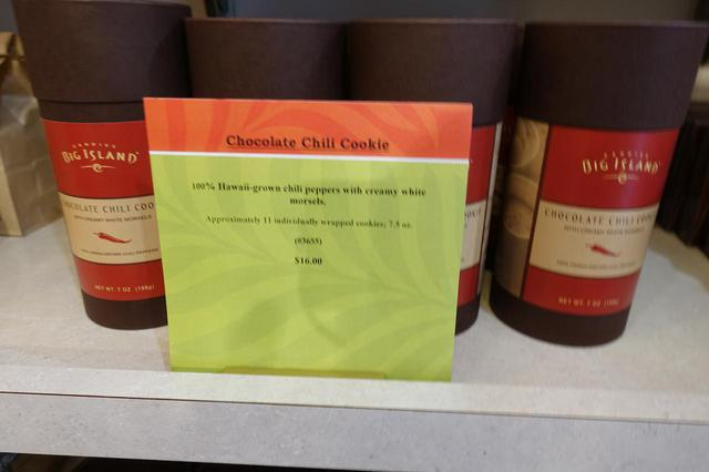 画像: チョコレート・チリ・クッキーの値札。AMの文字はなくヒロ限定品