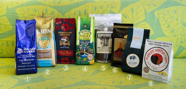 画像: KTAで買ったハワイ島産コーヒー