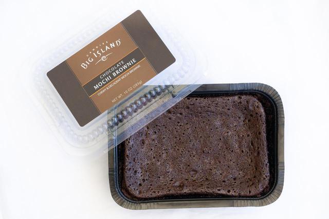画像: チョコレート・モチブラウニー