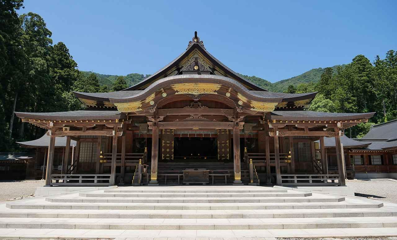 画像: 9:00 彌彦神社