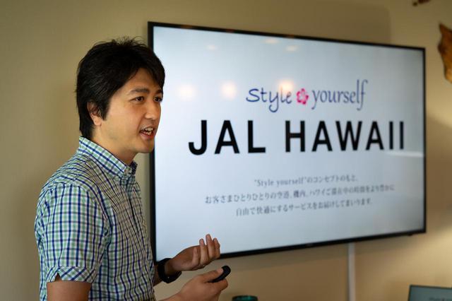 画像: 参加者にJAL HAWAIIの取り組みを紹介する阿部