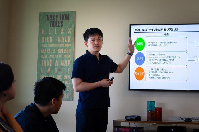 画像: 参加者へワーケーションプログラムの意義を説明する JAL・東原