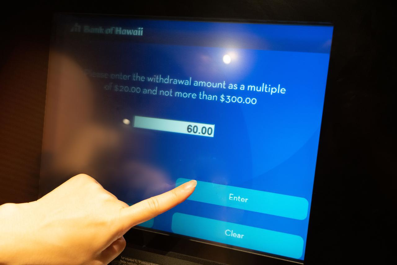 画像: 【ATMでの現金の引き出し方5】希望金額を入力します。