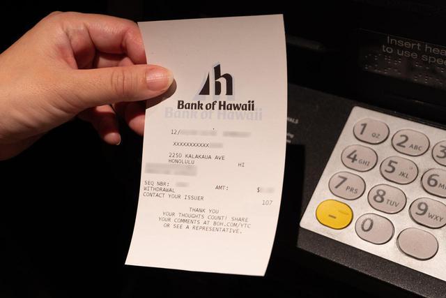 画像: 【ATMでの現金の引き出し方8】引き続き取引するかを選択します。