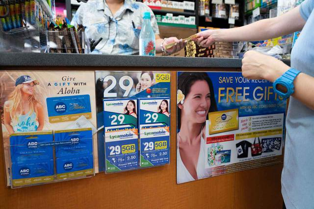 画像: 【ハワイでSIMカードが購入できる店】