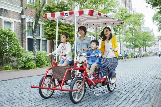 画像: 【TIPS】家族みんなで楽しめる「レンタサイクル フィッツ」