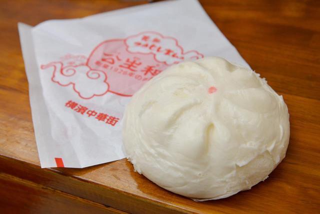 画像1: 【フカヒレまん】贅沢な中華まんの元祖といえば「公生和」