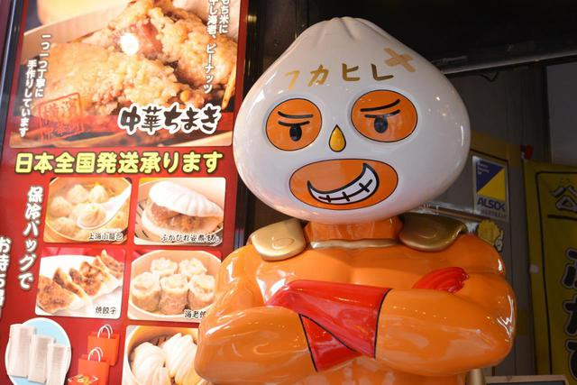 画像5: 横浜中華街の食べ歩きリスト2020。厳選した名店をマップ付きで紹介