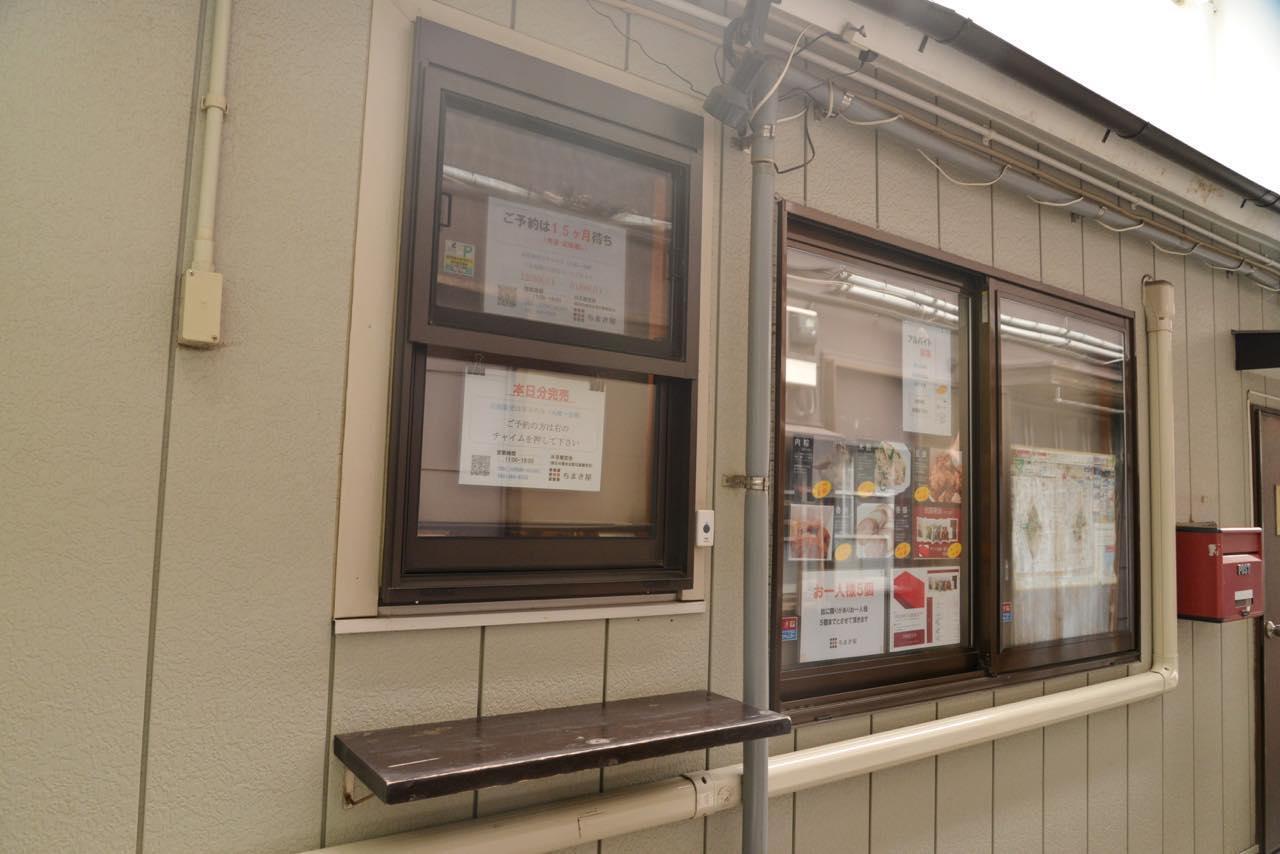 画像7: 横浜中華街の食べ歩きリスト2020。厳選した名店をマップ付きで紹介