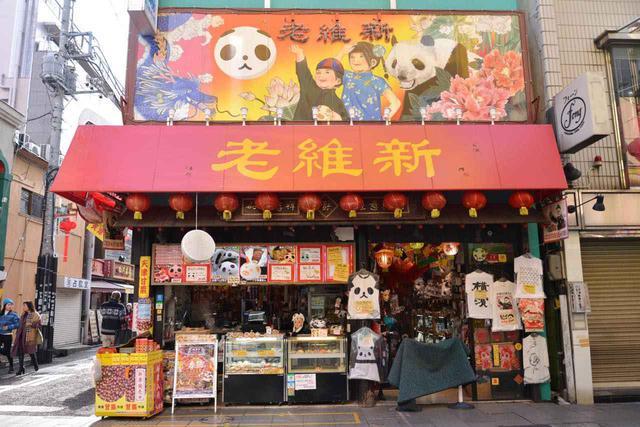 画像16: 横浜中華街の食べ歩きリスト2020。厳選した名店をマップ付きで紹介