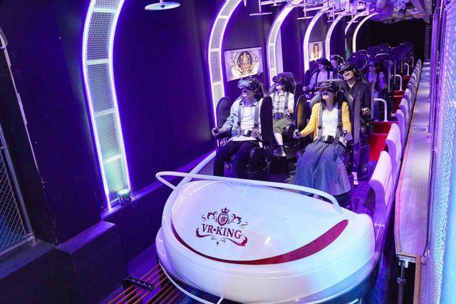 画像: 2.「VR-KING」で世界最速のジェットコースター体験